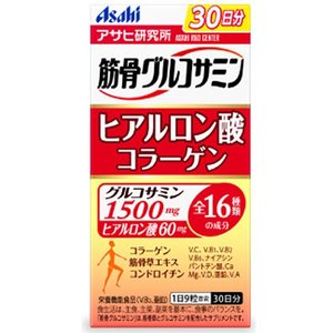 筋骨グルコサミン ヒアルロン酸コラーゲン 270粒 健康食品