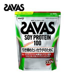 ザバス(SAVAS) ソイプロテイン100ココア味 45食分 945g CZ7472 プロテイン ソイ 大豆 たんぱく質 タンパク質 ビタミン トレーニング 筋トレ|eSPORTS PayPayモール店