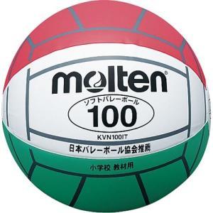 モルテン(molten) ソフトバレーボール・イタリアンカラー KVN100IT バレーボール|esports