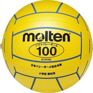 モルテン(molten) ソフトバレーボール100G KVN100Y バレーボール|esports