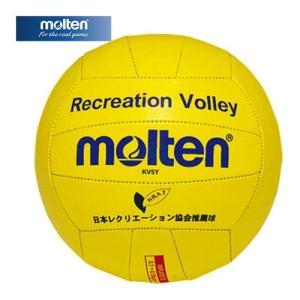 モルテン(molten) レクリエーションバレー5号(黄) KV5Y バレーボール|esports