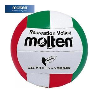 モルテン(molten) レクリエーションバレー4号(白赤緑) KV4IT バレーボール|esports