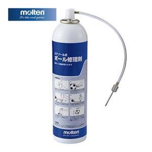 モルテン(molten) パンク修理剤 大 RL420 ボールアクセサリ