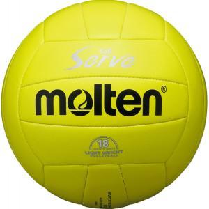 モルテン(molten) ソフトサーブ 軽量バレーボール EV4L レモン 4号 バレーボール 4号球|esports