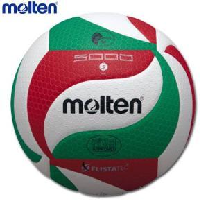モルテン(molten) フリスタテック バレーボール V5M5000 国際公認球 検定球 5号球 合皮貼り|esports