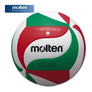 モルテン(molten) バレーボール V5M4000 練習球 5号球 一般 大学 高校|esports