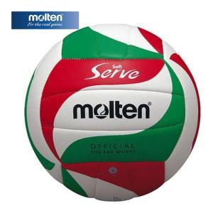 モルテン(molten) ソフトサーブ バレーボール V5M3000 体育 授業用ボール 5号球|esports