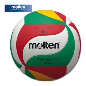 モルテン(molten) メディシンボール 5号 V5M9000-M バレーボール トレーニング 練習球|esports