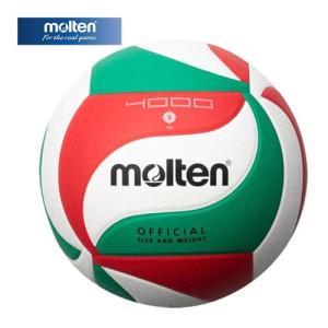 モルテン(molten) バレーボール V4M4000 4号球 練習球|esports