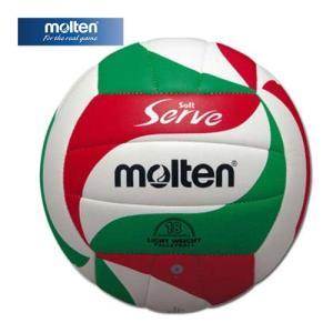 モルテン(molten) ソフトサーブ軽量 V4M3000-L バレーボール 軽量4号球 体育 授業用ボール|esports