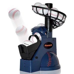 プロマーク(Promark) バッティングトレーナー・前からトスマシーン HT-92 野球 練習器具 トスマシン トスバッティング