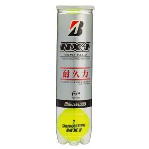 ブリヂストン(BRIDGESTONE) NX-1(4球入り1缶) 1ケース(15缶) BBANX1-15 テニスボール