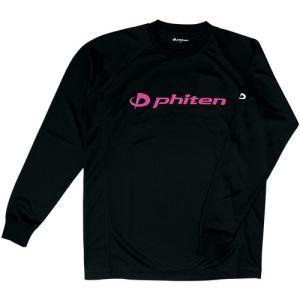 ファイテン(phiten) RAKUシャツSPORTS (吸汗速乾) 長袖 ブラック/ピンクロゴ 3...