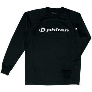 ファイテン(phiten) RAKUシャツSPORTS (吸汗速乾) 長袖 ブラック/銀ロゴ 311...