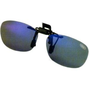 アックス(AXE) クリップオンサングラス 偏光...の商品画像