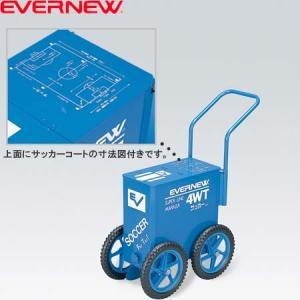 エバニュー(EVERNEW) スーパーライン引 4WT(芝用) EKA605 ラインカー ラインマーカー 線引き 白線引き 粉 グランドマーカー|esports