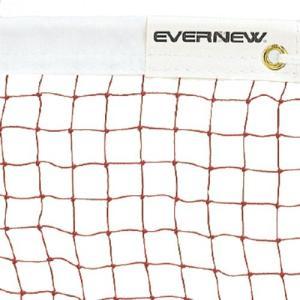 エバニュー(EVERNEW) バドミントンネットB104 EKD105 テニス・バレーボール・バドミントン|esports
