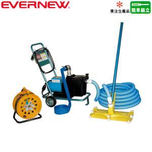 エバニュー(EVERNEW) プールクリーナー MG-5型 EHC044 すのこ類・水質検査器・清掃用品 esports