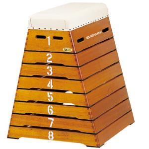 エバニュー(EVERNEW) とび箱 小型8段 EKF301 体操 ロイター板 ふみきり板 マット