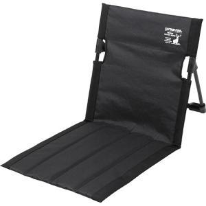 キャプテンスタッグ(CAPTAINSTAG) グラシア フィールド座椅子 UC-1803 キャンプ ...