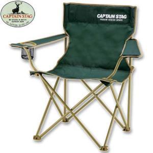 キャプテンスタッグ(CAPTAINSTAG) ラウンジチェアtypeII(グリーン) M-3889 キャンプ アウトドア バーベキュー 椅子 運動会|esports