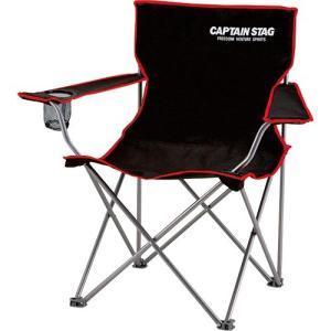 キャプテンスタッグ(CAPTAIN STAG) ジュール ラウンジチェアtypeIIブラック M-3846 キャンプ アウトドア チェア イス|esports