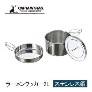 鍋は美しく、丈夫で錆びにくいステンレス製!【商品スペック】●仕様 : セット内容/片手鍋1.ふた1....