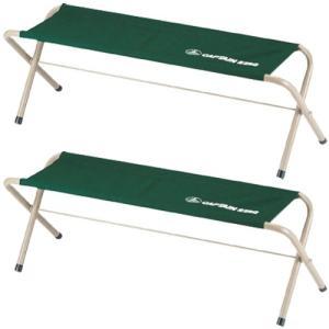 キャプテンスタッグ(CAPTAINSTAG) 2点セット フォールディングベンチ (グリーン) M-3879 キャンプ アウトドア バーベキュー 椅子 運動会|esports