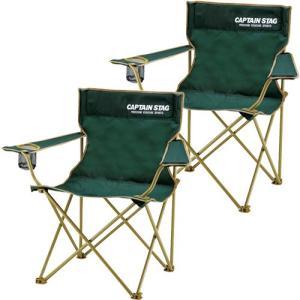 キャプテンスタッグ(CAPTAINSTAG) 2点セット ラウンジチェアtypeII(グリーン) M-3889 キャンプ アウトドア バーベキュー 椅子 運動会|esports