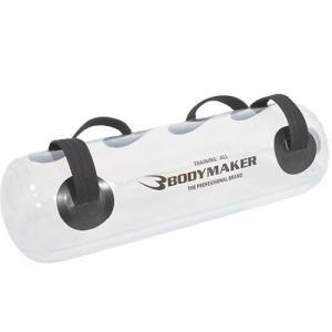 ボディメーカー(BODYMAKER) ウォーターバッグ 40kg クリア TG085 ターバッグ ト...