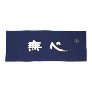 九櫻(クサクラ) 日本手拭(紺) KH30N 剣道グッズ 日本手ぬぐい 面タオル|esports