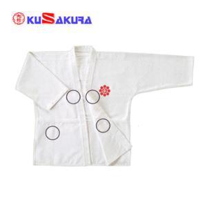 九櫻(クサクラ) 日本拳法衣 上衣 2号 RNC2 日本拳法 拳法衣 09