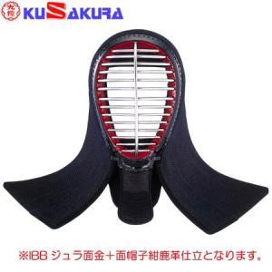 九櫻(クサクラ) 組替面A K4548AM 武道 剣道(高段者向)
