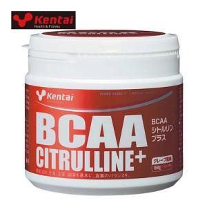 ●納期:3〜5営業日●返品交換:不可 [本商品について]BCAAをバリン:ロイシン:イソロイシン=1...