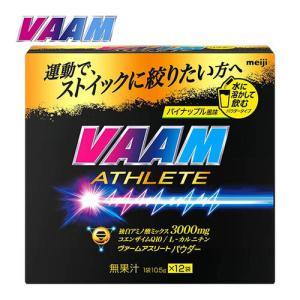 明治 ヴァーム(VAAM) スーパーヴァームパウダー12P(...