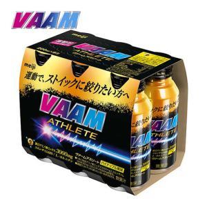 明治 ヴァーム(VAAM) スーパーヴァーム 6本パック(200ml/1本) 2650706 アミノ酸 体脂肪 燃焼 減量 esports