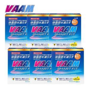 明治 ヴァーム(VAAM) ヴァームウォーターパウダー30袋(5.5g/1袋) 6箱セット 180袋 2650964×6 VAAM アミノ酸 減量