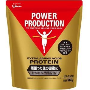 グリコ glico パワープロダクション エキストラアミノアシッドプロテイン サワーミルク味 560g G76037 健康食品 スポーツサプリ サプリメント パウダー 回復系 esports