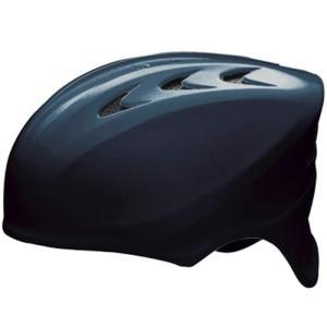 エスエスケイ(SSK) ソフトボール用キャッチャーズヘルメット SSK-CH225 (70)ネイビー ソフトボール キャッチャー用品 防具