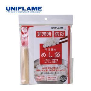 ユニフレーム UNIFLAME キャンプ ご飯 不思議なめし袋 663011 料理 登山 防災用品 防災グッズ|esports