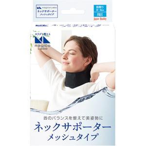 首のバランスを整えて美姿勢に。コンパクトなので持ち運びに便利。◆ネックサポーター使用後の姿勢と目線ス...