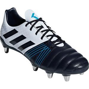 アディダス(adidas) メンズ ラグビーシューズ カカリSG エアロブルー/レジェンドインク/ショックシアン BTF39 BB7979 フォワードプレーヤー向け スパイク 靴|esports
