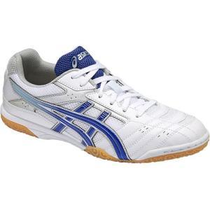 アシックス(asics) メンズ レディース 卓球シューズ アタック ハイパービート HYPERBEAT SP2 ホワイト/ブルー TPA332 0142 部活 練習 試合 靴