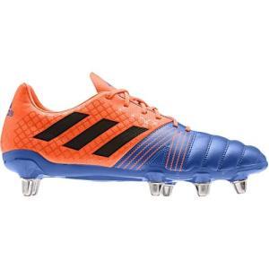 アディダス(adidas) メンズ ラグビーシューズ カカリSG ブルー/コアブラック/ソーラーオレンジ EFW30 F36348 スパイク フォワードプレーヤー 靴 部活 新入部|esports