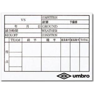 アンブロ(UMBRO) サッカー 記録用紙 10枚 UJS7100 試合 審判