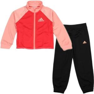 アディダス(adidas) Girls ジャージ上下セット (ジョガーパンツ) コアピンク/スティルブリーズ AAW16 BP8835 ガールズウェア キッズウェア スポーツウェア|esports
