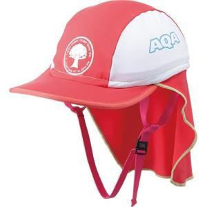 エーキューエー(AQA) フラップキャップ キッズ KW4468A チェリーピンク/WT 子供用 スイムキャップ 水泳帽|esports