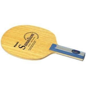 ニッタク(Nittaku) サナリオン S(SANALION S) ST NE6776 卓球ラケット 未張り上げ シェークハンド esports
