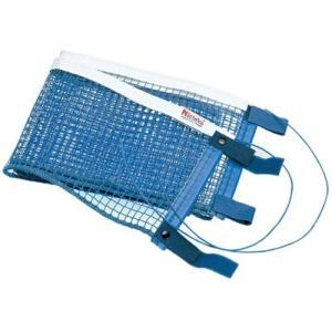 ニッタク(Nittaku) マジックネット ブルー NT3509 卓球 設備 備品|esports