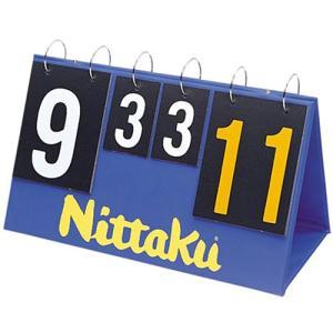 ニッタク(Nittaku) ビッグカウンター11 NT3715 卓球 設備 備品|esports